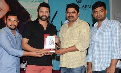 'Malli Raava' Success Meet