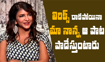 My father always sings that song, but he doesn't know the lyrics: Lakshmi Manchu