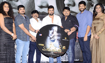 'Maya Mall' Pre - Release Function