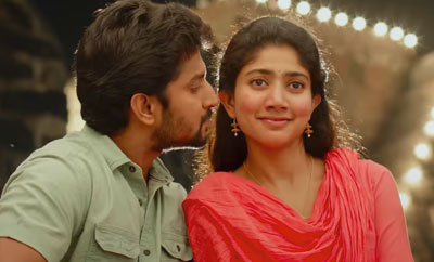 Trailer Review: MCA