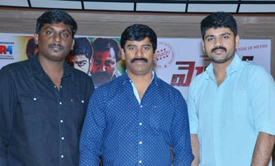 'Metro' Success Meet