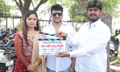'Maa Love Journey Success' Opening