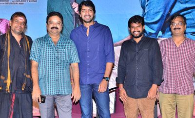 'Meda Meeda Abbayi' Trailer Launched
