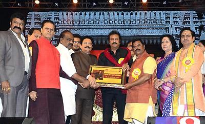 TSR Kakatiya Lalitha Kala Parishad felicitates Mohan Babu