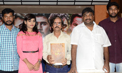 'Mooduvandala Muppainalugo Katha' Press Meet