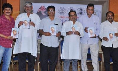 M. S. Narayana Book Launch
