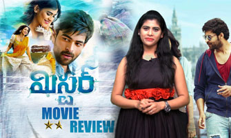 'Mister' Movie Review