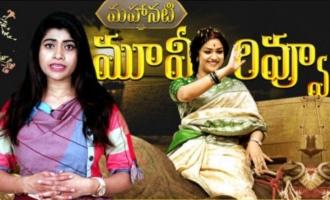 'Mahanati' Movie Review