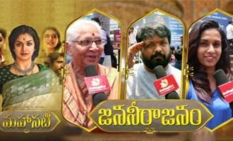 'Mahanati' Public Talk