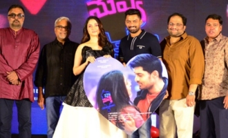 'Naa Nuvve' Audio Launch