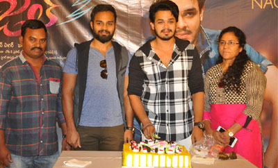 Naga Anvesh Birthday Celebrations