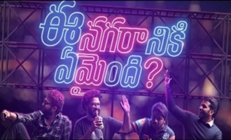 Four guests for 'Ee Nagaraniki Emaindi' event today