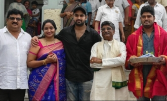 Naga Shaurya's film with Raja Kolusu launched