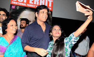 Nagarjuna's Interaction With RGG2 Special Show Audience