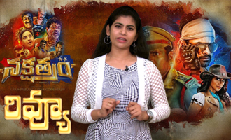 'Nakshatram' Movie Review