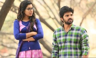 'Needi Naadi Oke Katha' overseas release by Wall Poster Cinema