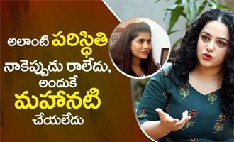 Nithya Menen Exclusive Interview