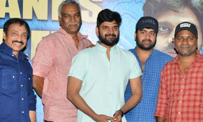 'Needi Naadi Oke Katha' Thanks Meet
