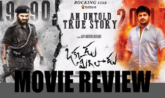 'Okkadu Migiladu' Movie Review