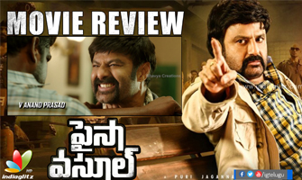 PAISA VASOOL Movie Review