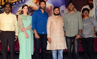 'Pantham' Trailer Launch