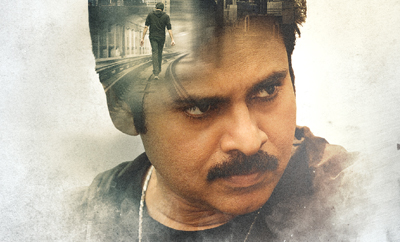 Trade circles indeed feel the Power Star