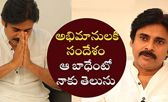 Pawan Kalyan's message to his fans