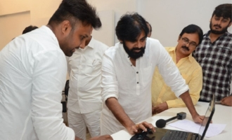 Pawan Kalyan Launches 'Yettaagayya Shiva' Song