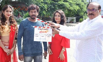 'Prabhas' Movie Launch