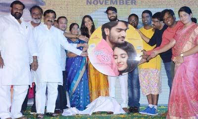 'Prematho Mee Karthik' Pre Release Event