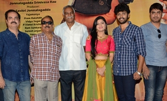 'Prementha Panichese Narayana' Teaser Launch