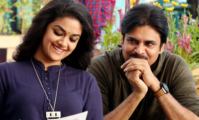 'Agnathavasi' title announcement in holiest city?