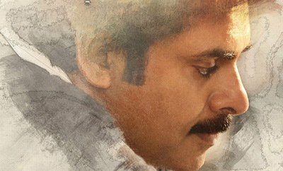 #PSPK25: Rs. 21 Cr deal struck?