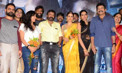Balakrishna launches 'Garuda Vega' Trailer amid cheers!