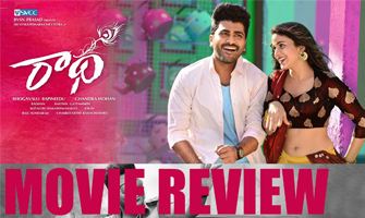 'Radha' Movie Review