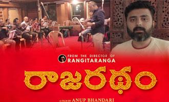 Rajarartham Movie Music Making
