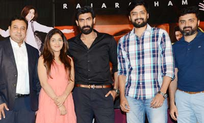 'Raja Ratham' Trailer Launch
