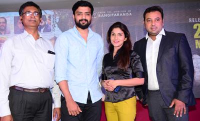 'Rajaratham' Pre Release Event