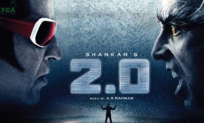 '2.0' నైజాం హక్కులను దక్కించుకున్న...
