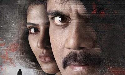 Trailer Review: 'Raju Gari Gadhi-2'