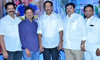 'Ram Nri' Trailer Launch
