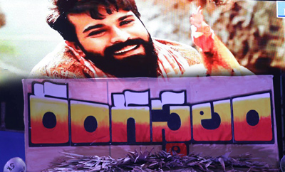'Rangasthalam' Pre - Release Event (Set -1)