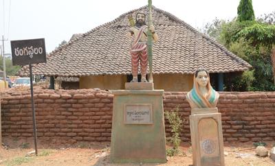 'Rangasthalam' Sets