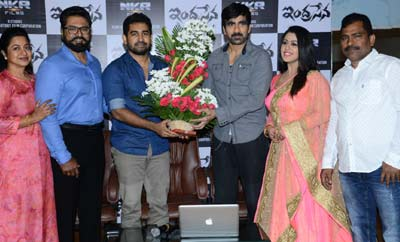 Raviteja Launches 'Indrasena's GST Song