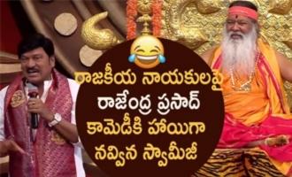 Rajendra Prasad gets Kalanidhi award