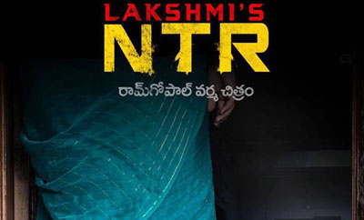 RGV set to tell NTR's story of love