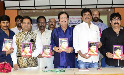 Ranganadh ' Real Lifelo Clear Hero ' Book Launch