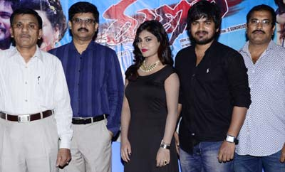 'Runam' Press Meet