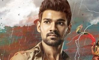 'Saakshyam' release date announced