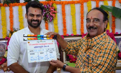 V. V. Vinayak, Saidharam Tej's Movie Launch